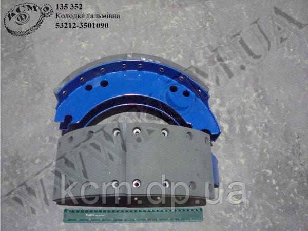 Колодка гальмівна 53212-3501090, арт. 53212-3501090