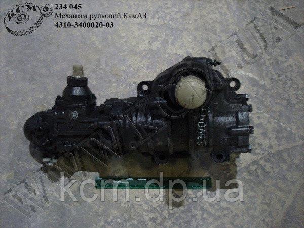 Механізм рульовий 4310-3400020-03 КамАЗ, арт. 4310-3400020-03