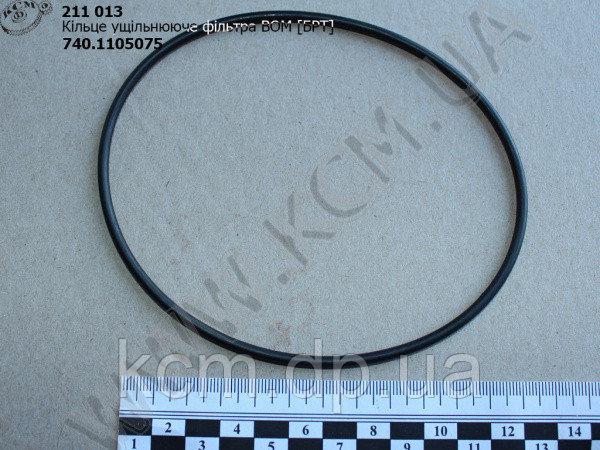 Кільце ущільнювальне фільтру ВОМ 740.1105075 БРТ