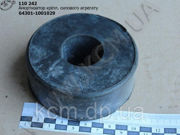 Амортизатор силового агрегату 64301-1001029 КСМ, арт. 64301-1001029