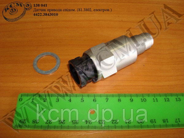Датчик привода спідометра 4422.3843010 (81.3802, електрон.), арт. 4422.3843010