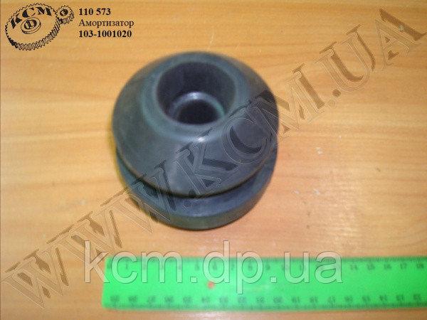 Амортизатор 103-1001020