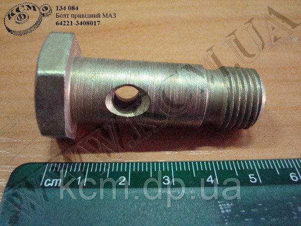Болт привідний 64221-3408017 (М16*1,5*47) МАЗ, арт. 64221-3408017