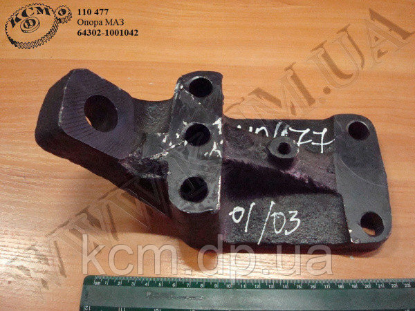 Опора двигуна прав. 64302-1001042 МАЗ, арт. 64302-1001042