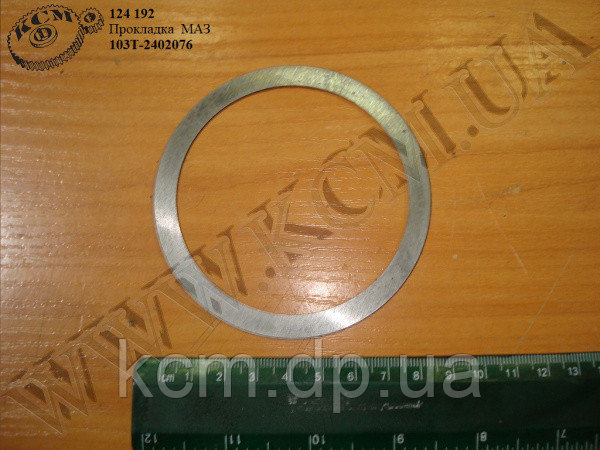 Прокладка 103Т-2402076 МАЗ, арт. 103Т-2402076