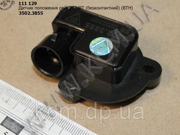 Датчик положення рейки ПНВТ 3502.3855 (ВТН, безконтактний), арт. 3502.3855