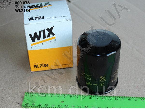 Фільтр масляний WL7134/OP575