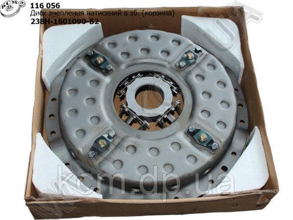 Диск зчеплення натискний в зб. 238Н-1601090-Б2 (корзина) КСМ, арт. 238Н-1601090-Б2