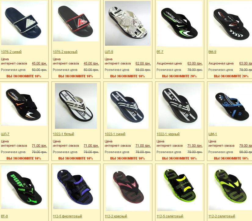 Обувь мужская продажа Запорожье в Магазине Сан-Даль, ООО купить в ... f9adc6e52dd