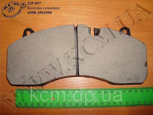 Колодка гальмівна 4308-3501090, арт. 4308-3501090