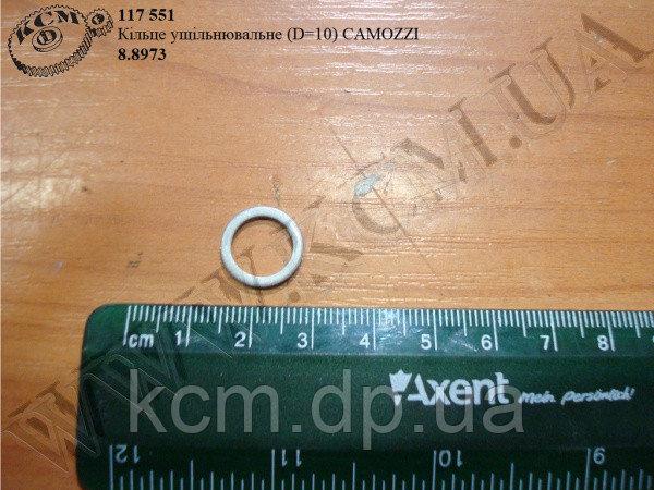 Кільце ущільнювальне 8.8973 (D=10) CAMOZZI, арт. 2583575