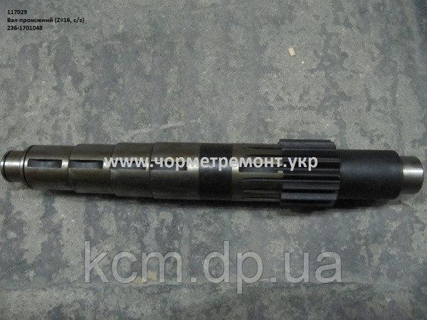Вал проміжний КПП 236-1701048 (Z=16, с/з) КСМ, арт. 236-1701048