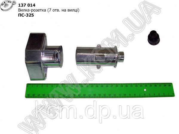 Вилка-розетка ПС-325 (7 отв. на вилці) КСМ