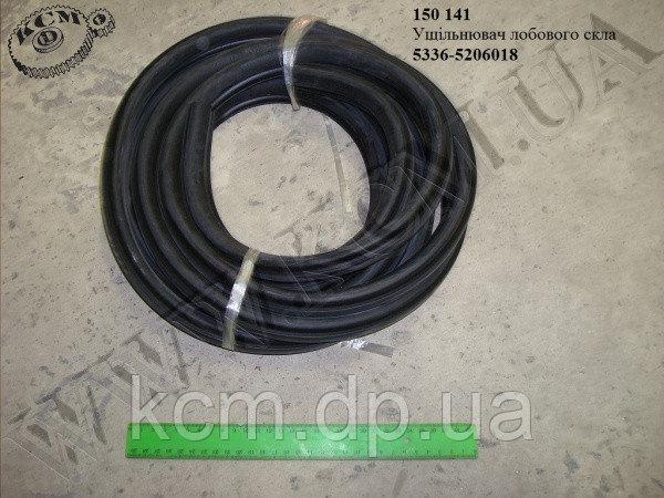 Купить Ущільнювач лобового скла 5336-5206018, арт. 5336-5206018