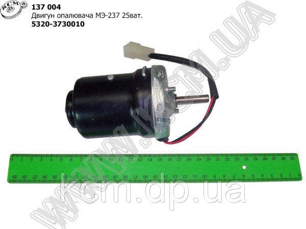 Електродвигун опалювача МЕ-237 5320-3730010 (25 ват) КСМ, арт. МЕ-237