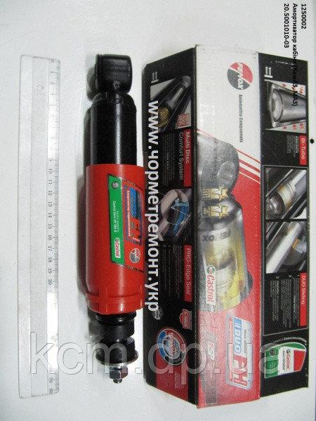 Амортизатор кабіни 20.5001010-03 (КамАЗ, МАЗ)