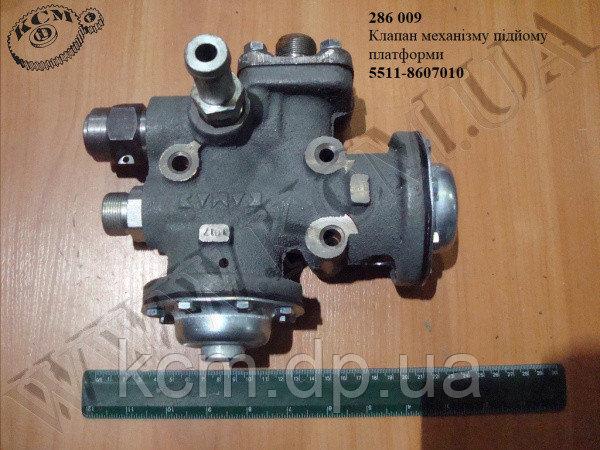 Клапан механізму підйому платформи 5511-8607010
