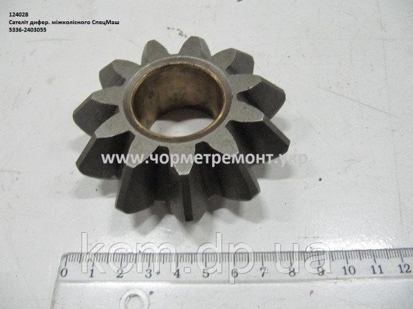 Сателіт дифер. міжколісного 5336-2403055 (D 85/64) МАЗ, арт. 5336-2403055