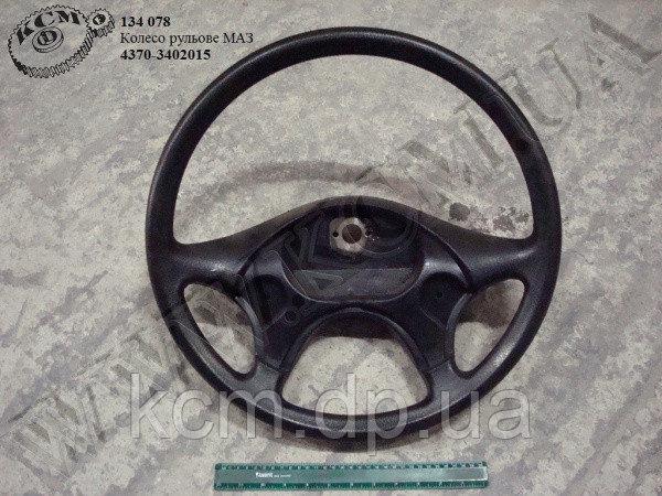Колесо рульове 4370-3402015 МАЗ, арт. 4370-3402015