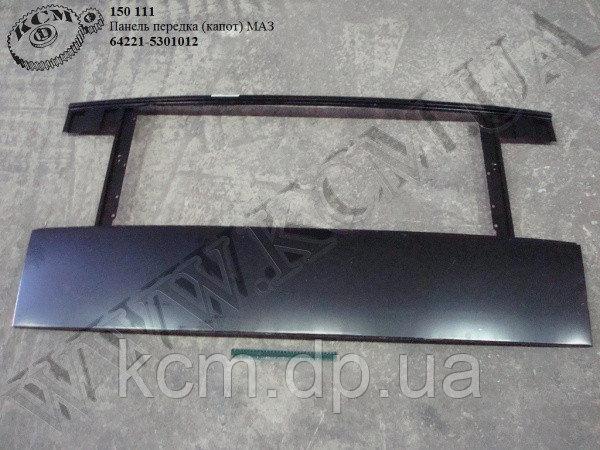 Панель передка 64221-5301012 (капот) МАЗ, арт. 64221-5301012