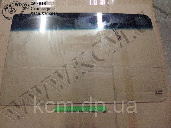 Скло вітрове 5320-5206010, арт. 5320-5206010