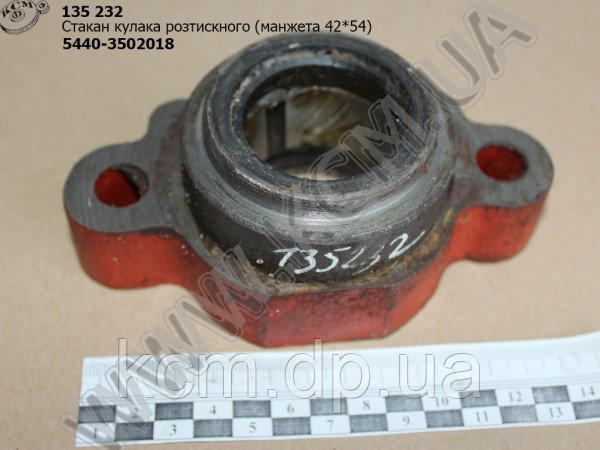Стакан кулака розтискного 5440-3502018 (манжета 42*54*7) МАЗ, арт. 5440-3502018