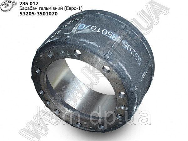 Барабан гальмівний 53205-3501070 (Евро-1)