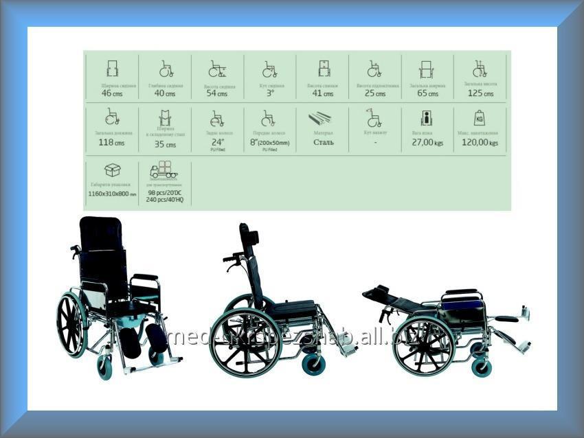 Купить Коляска инвалидная, многофункциональная, с санитарным оснащением, без двигателя Golfi Golfi-4