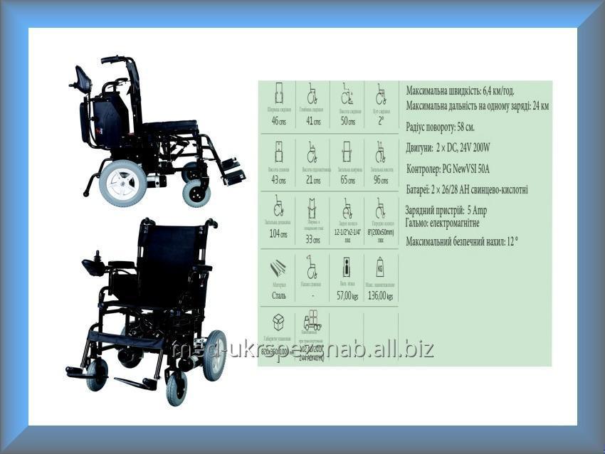 Купить Коляска инвалидная, с двигателем, складная Golfi JT-100