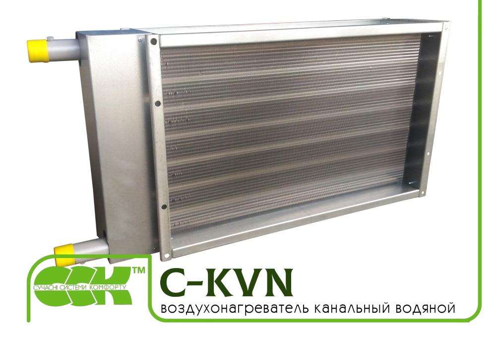 C-KVN-70-40-3 воздухонагреватель водяной канальный