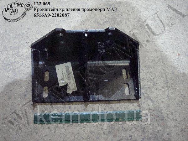 Кронштейн промопори 6516А9-2202087 МАЗ, арт. 6516А9-2202087