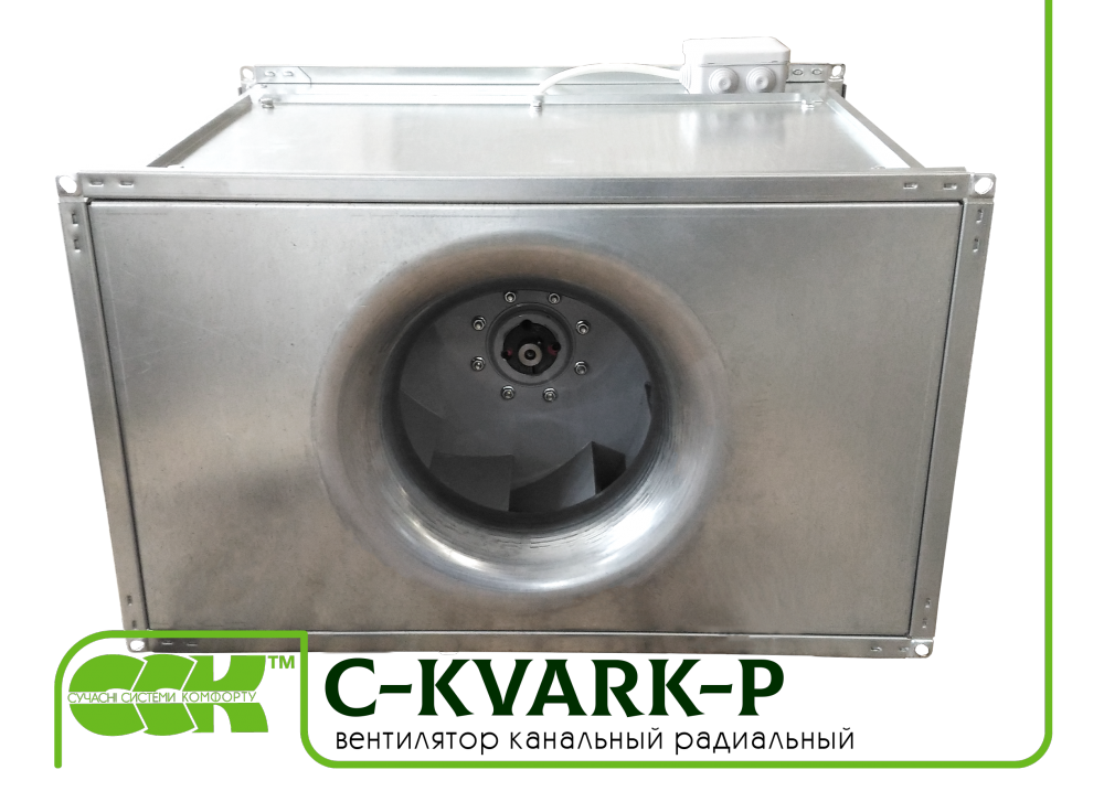C-KVARK-P-40-20-18-2-220 вентилятор канальний прямокутний з однофазним електродвигуном