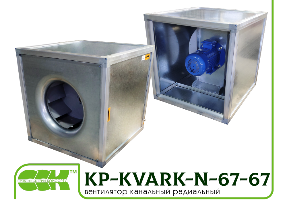 KP-KVARK-N-67-67-6-4-2-380 fan frame-channel panel