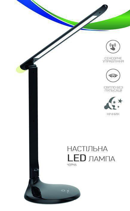 Настольная LED лампа LEDEX 9W черная 4000К 3 уровня яркости Ledex