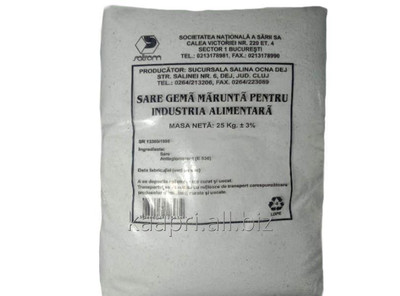 Купить Соль пищевая, кухонная, помол № 1 в мешках 50 кг