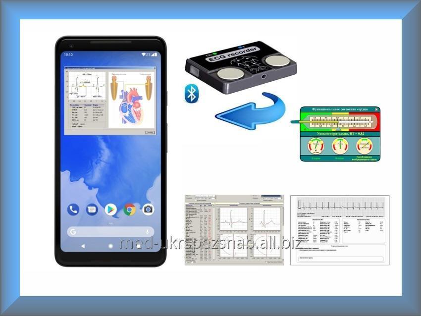 Купить Фазаграф система для смартфона / планшета ОС Android 4.4+