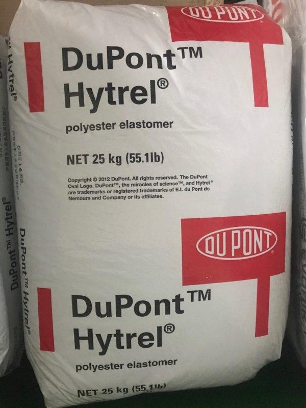 Купить Термопластики Hytrel, полиэфиры, полиэфирные пластики (Du Pont).