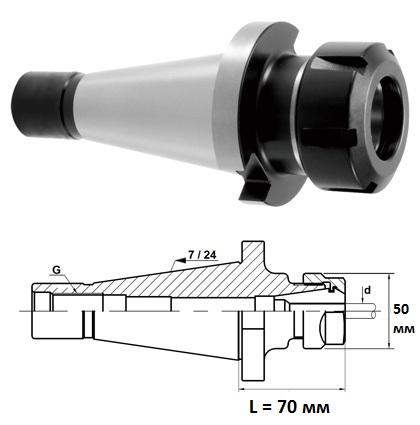 Buy Set of grips of ER 20, 13 of piece of 1-13 mm