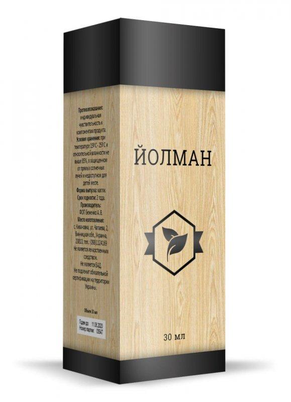 Buy Yolman №8 - cough drops