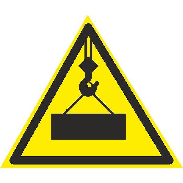 Купить Знак Осторожно ! Работает кран 150мм с-к пленка