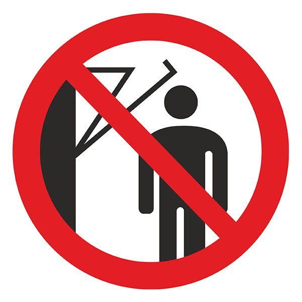 Купить Знак Запрещается подходить к оборудованию с маховыми движениями d-150 пластик ПВХ