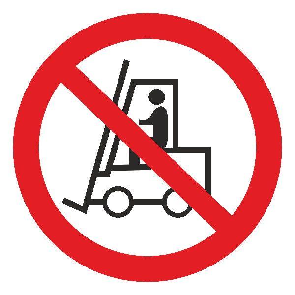 Купить Знак Запрещается движение средств напольного транспорта d-250 мм пластик ПВХ
