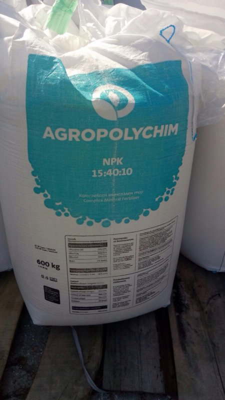 Buy Complex fertilizers
