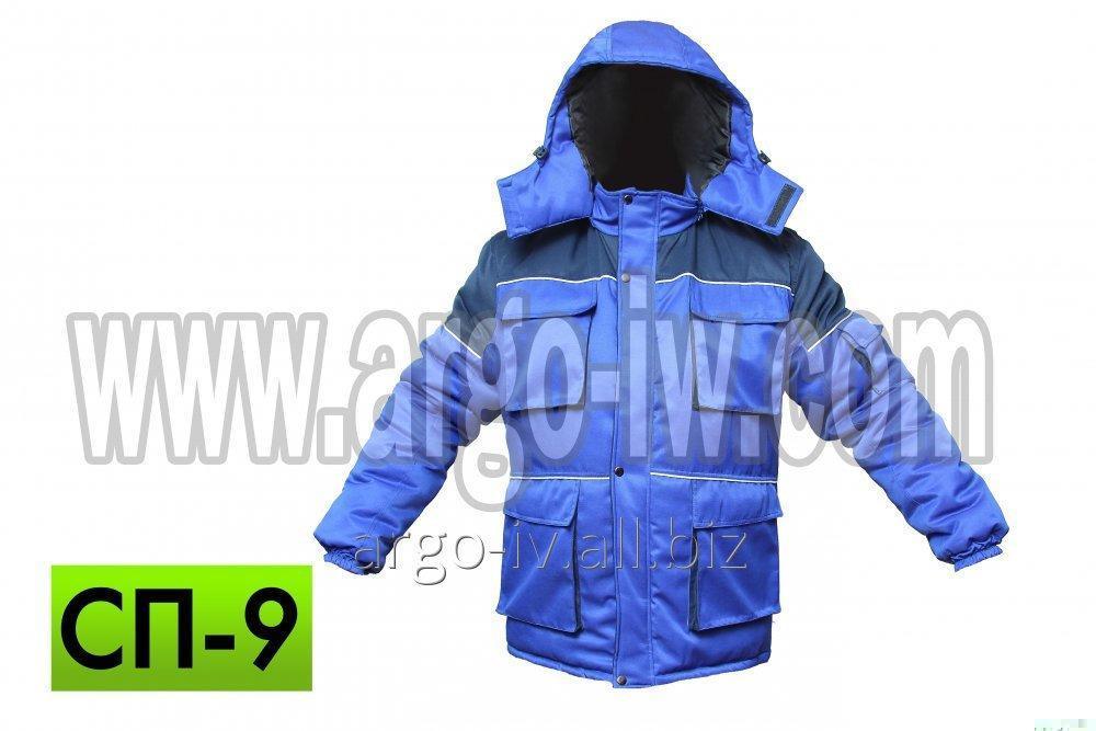 Купить [Copy] рабочие куртки .овары и услуги Спецодежда Рабочие куртки Куртка рабочая защитная
