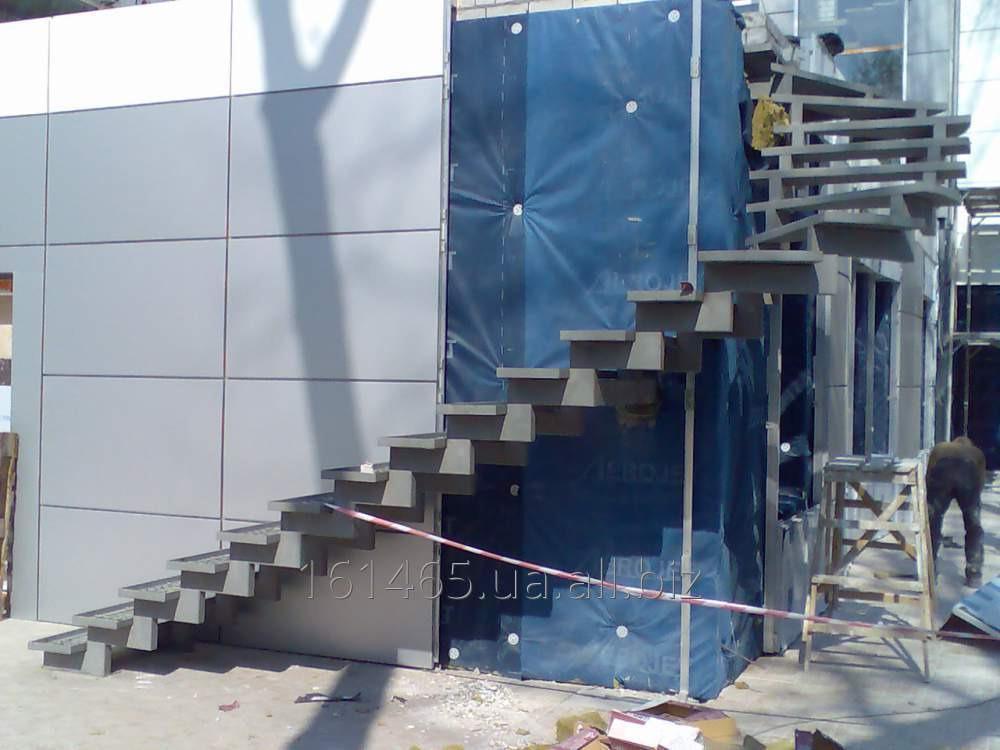 Buy Ladders metal