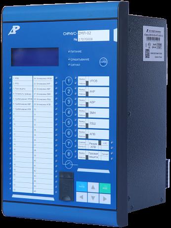 Купить Устройство для цифровых подстанций I и II типа архитектуры Сириус-2МЛ-02
