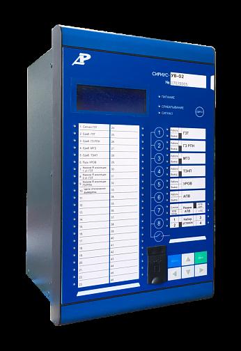 Купить Устройство для цифровых подстанций I и II типа архитектуры Сириус-УВ-02