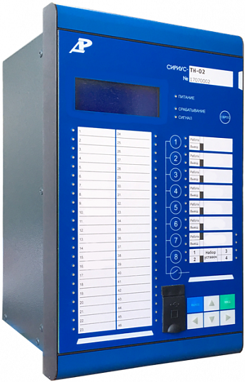 Купить Цифровое устройство Сириус-ТН-02