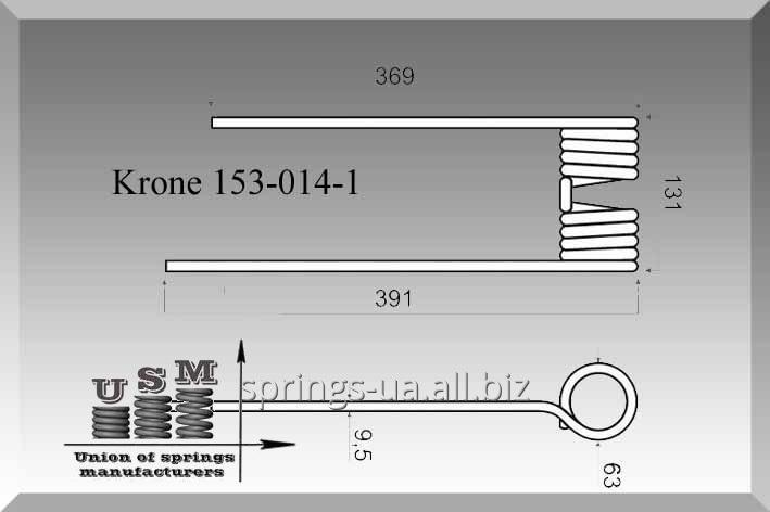 Buy Manufacturing of a rake springs, agitators to KRONE art
