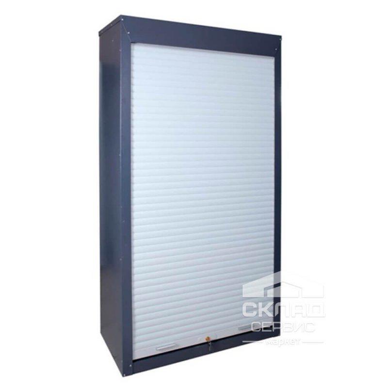 Купить Шкаф для инструментов с перфорацией ШИ-10/2П/5В Р 2100х1045х500 мм